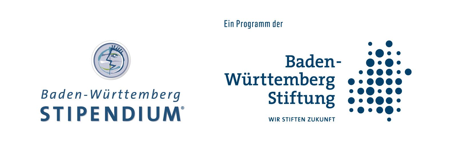 Baden Württemberg  STIPENDIUM   Universität Ulm