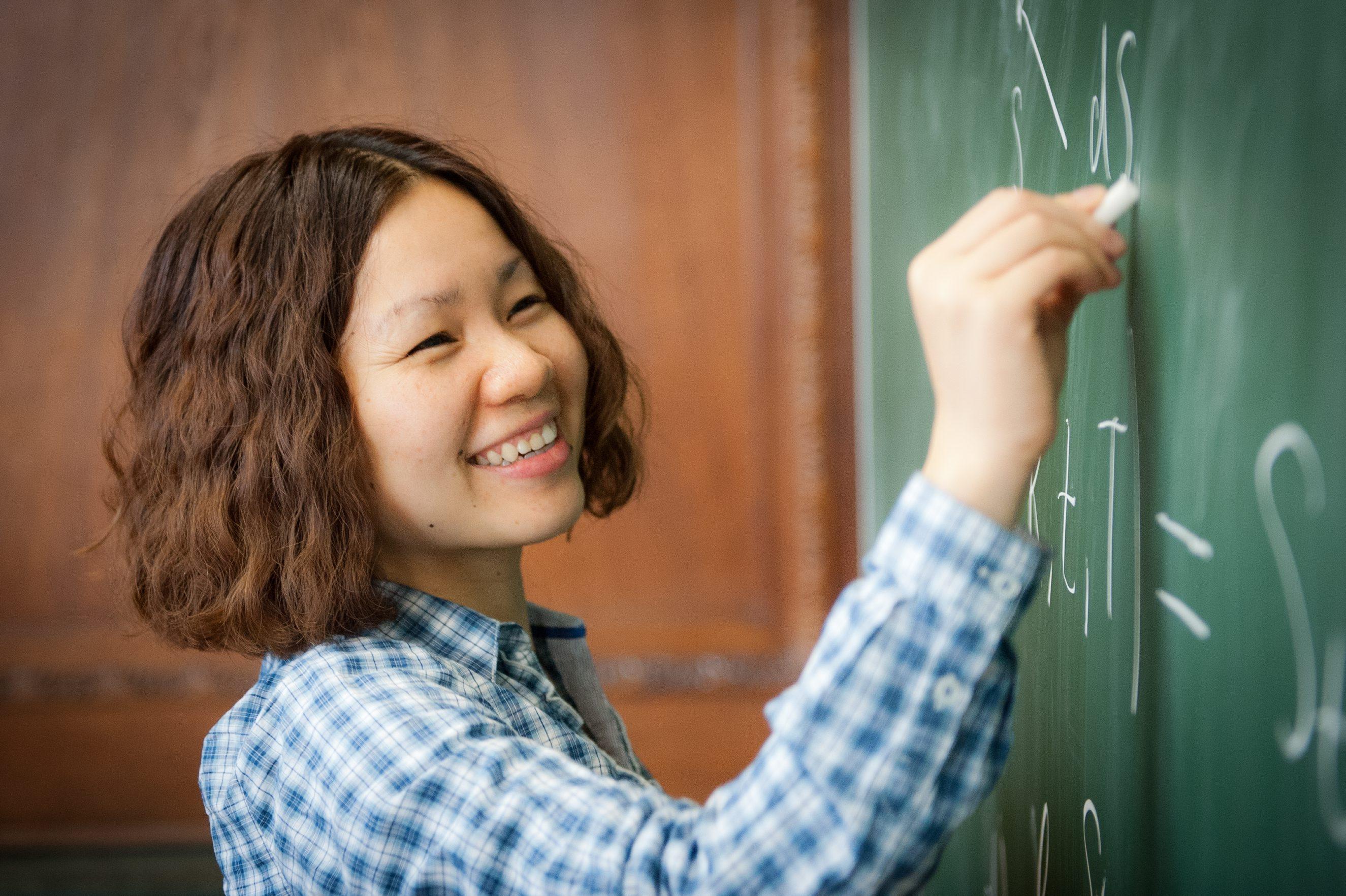 prof  dr  an chen