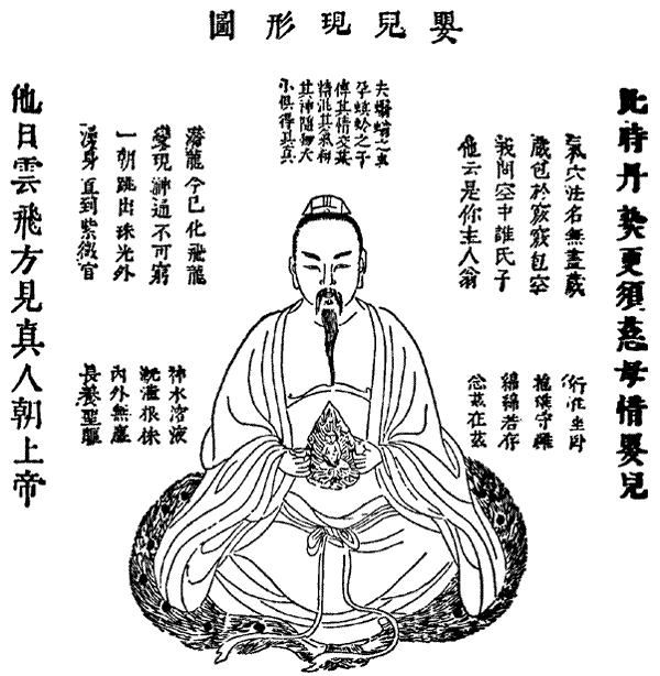 The Immortal Soul of the Taoist Adept